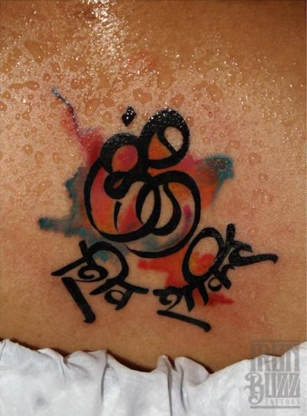 om+shiv+shakti+religious+mantra+script+colour+tattoo+design+by+best+tattoo+artist+in+mumbai+subhojit+chakroborty+eric+jason+dsouza+from+best+tattoo+parlour+studio+in+india+iron+buzz+tattoos+mumbai.jpg