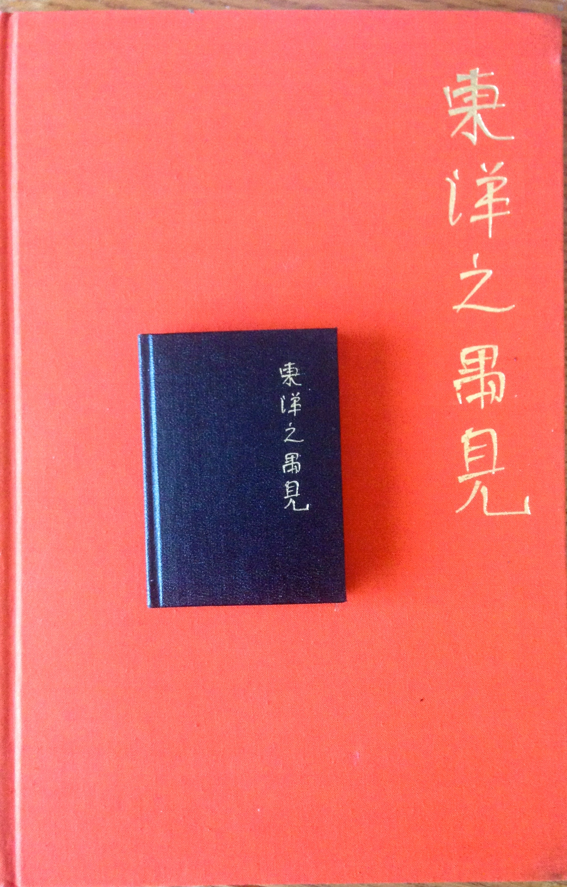 Two editions of  Oriental Enc    ounters: Two Essays in Bad Taste ..