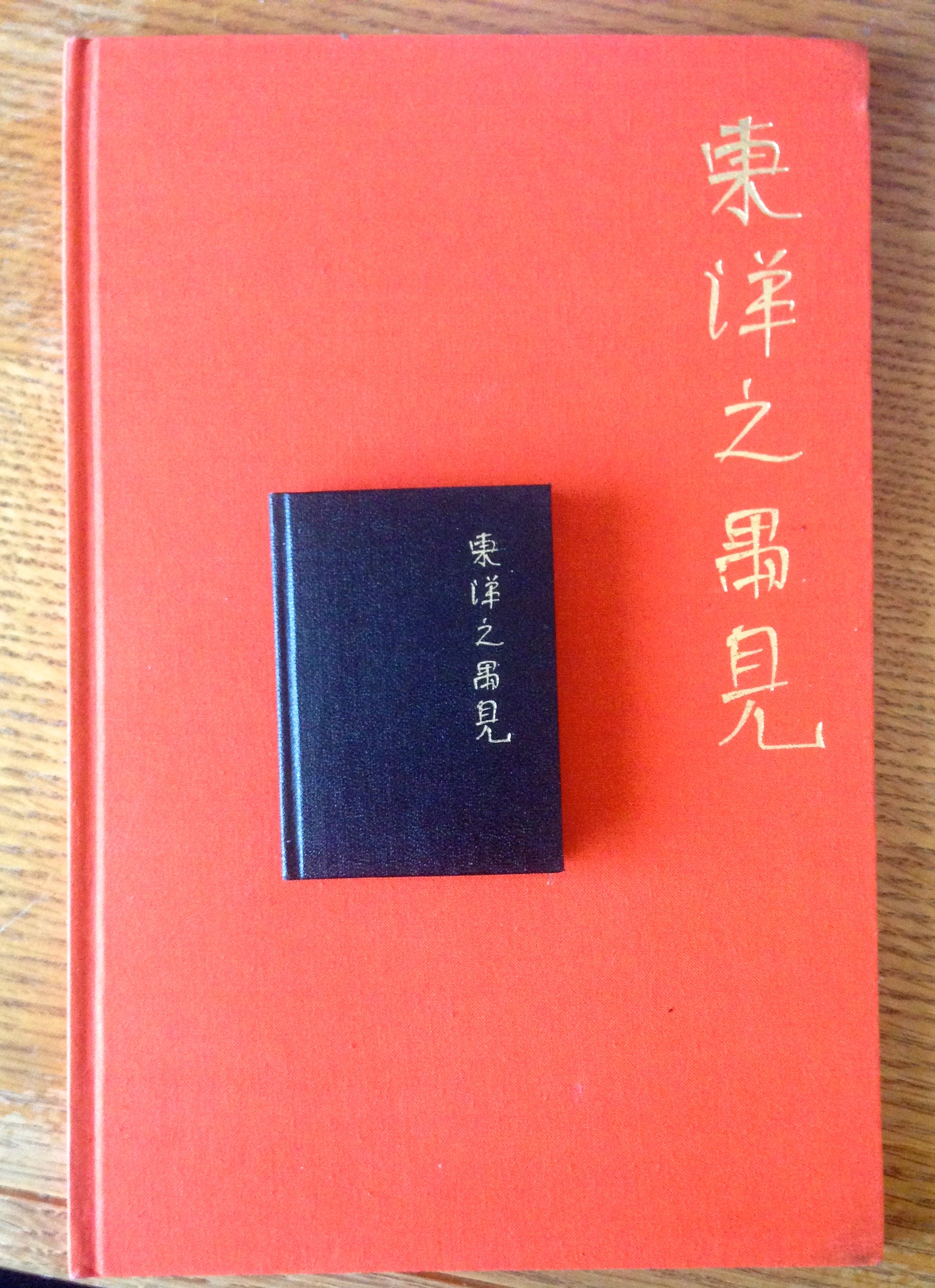 The 1938 original of  Oriental Encounters  and its 1975 little brother