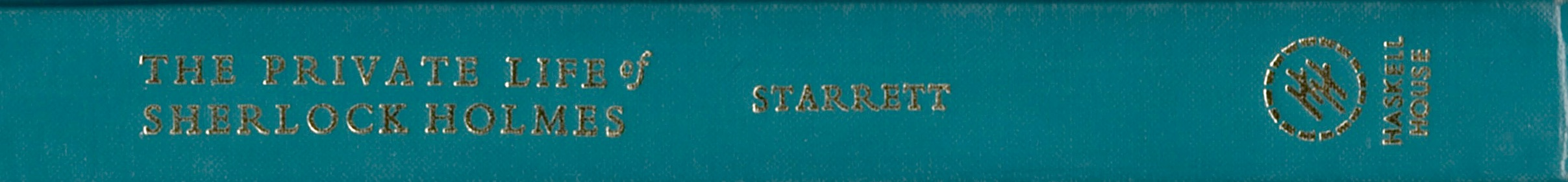 Spine of the Haskell House edition of  Private Life,  1971.
