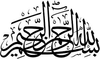 basmala-the-bismillah-phrase-arabic-islamic-calligraphy-31.jpg