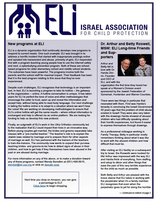 ELI Newsletter_Dec.jpg