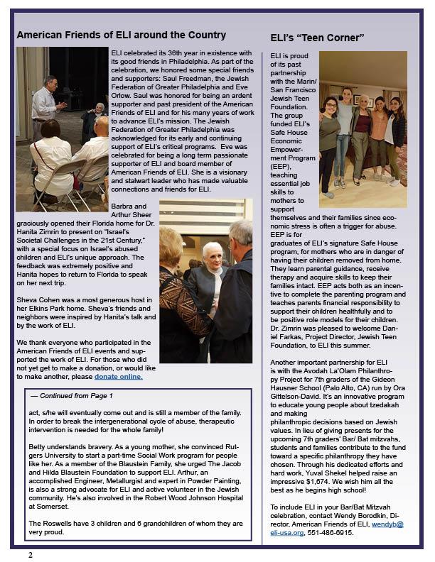 ELI Newsletter_Dec2.jpg