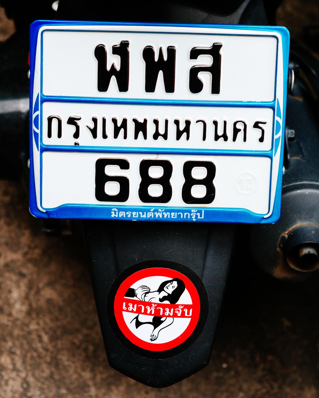 Pattaya6.jpg