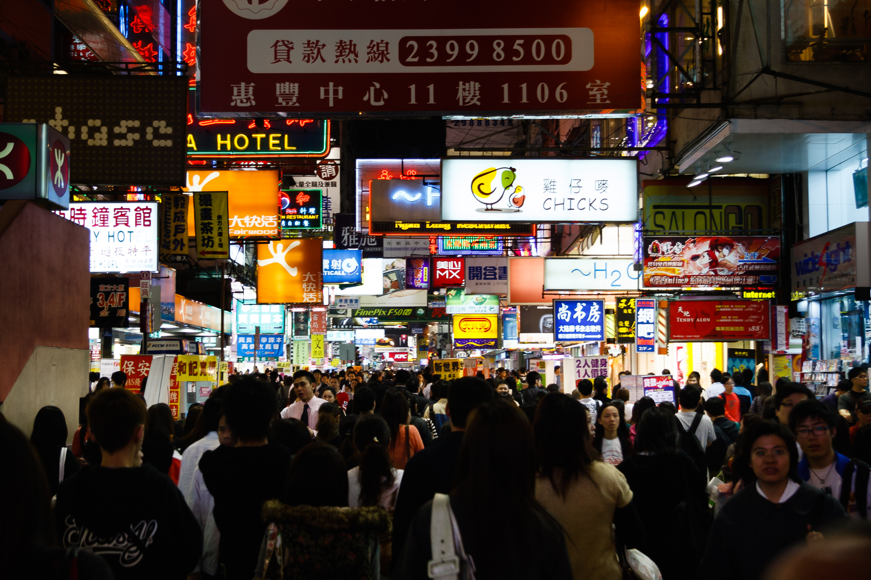HongKong22.jpg