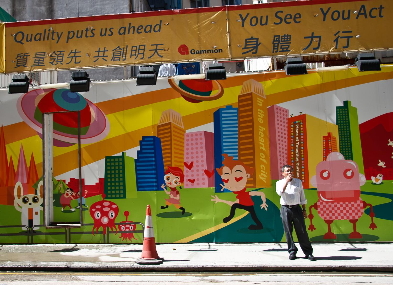 HongKong39.jpg