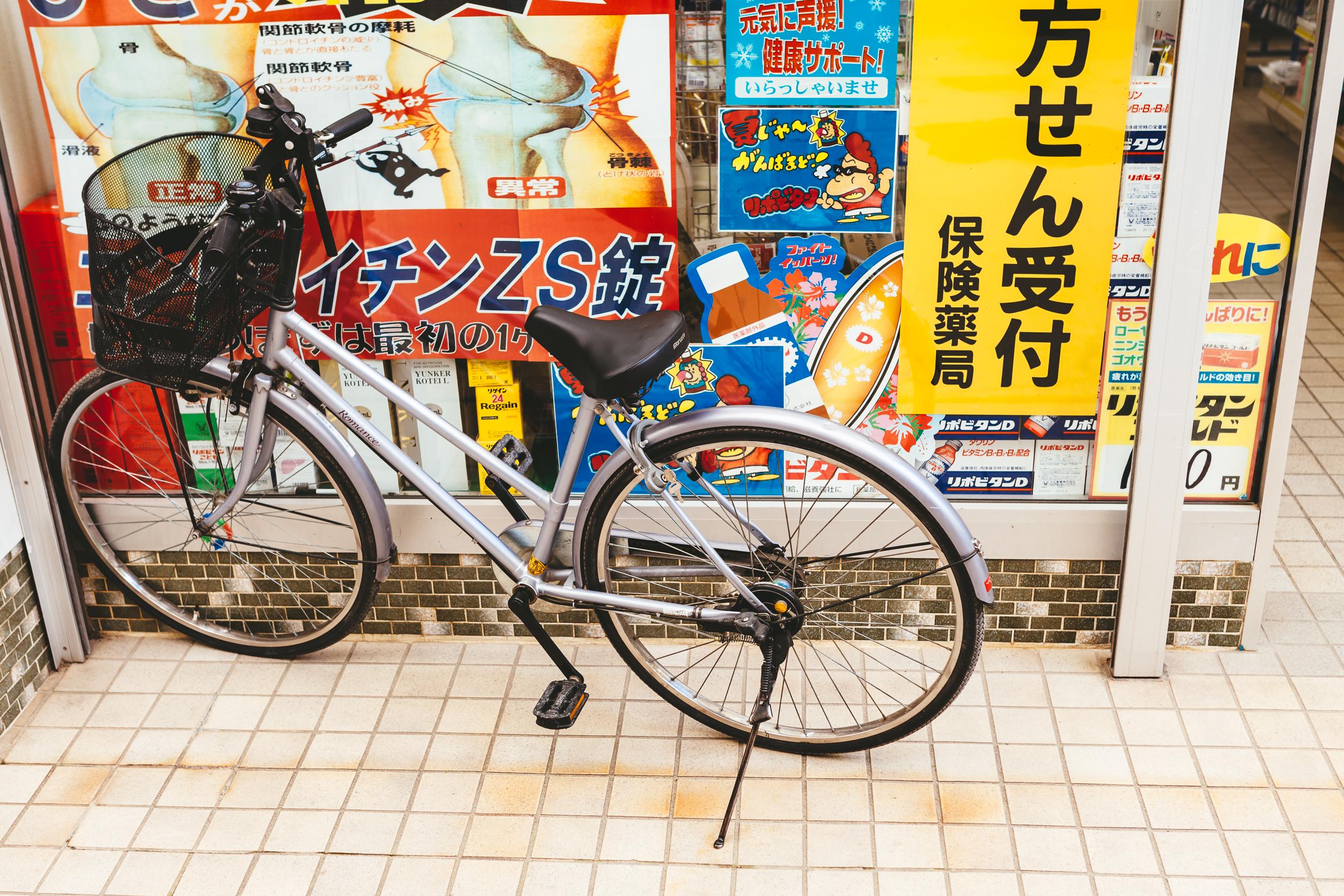 NipponBikes7.jpg