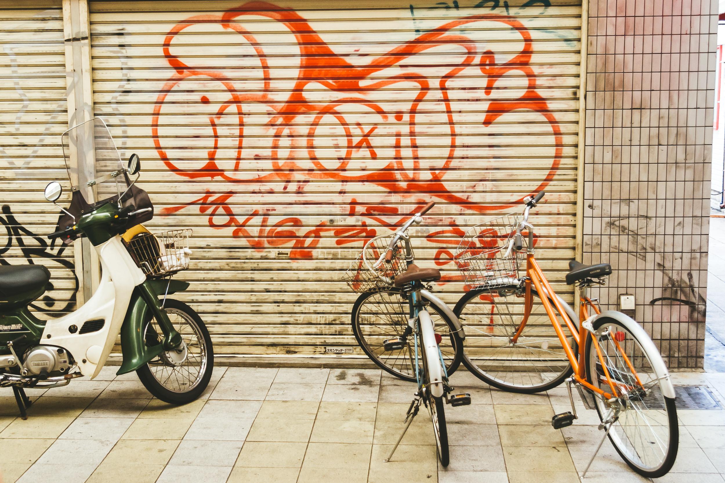 NipponBikes25.jpg