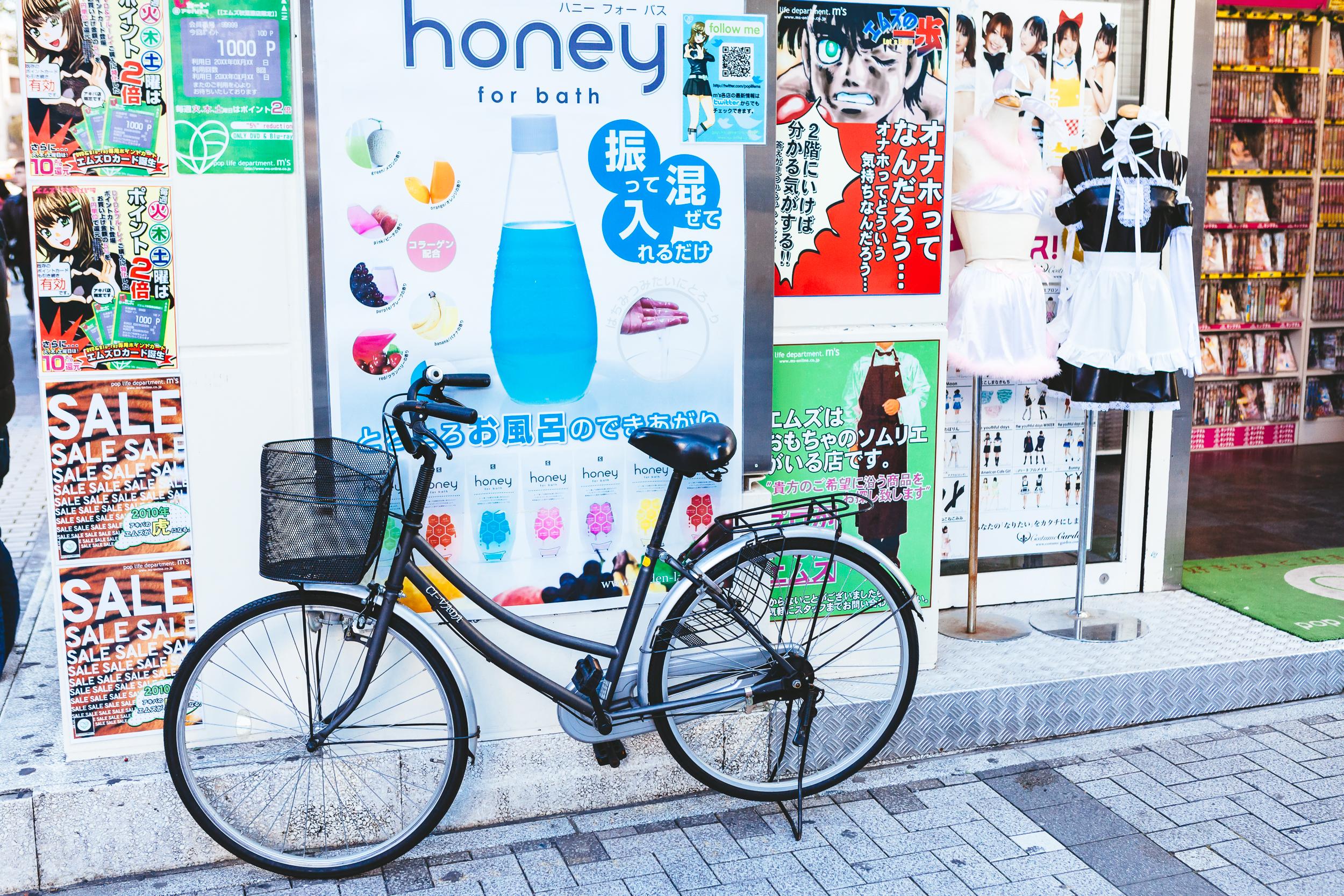 NipponBikes22.jpg
