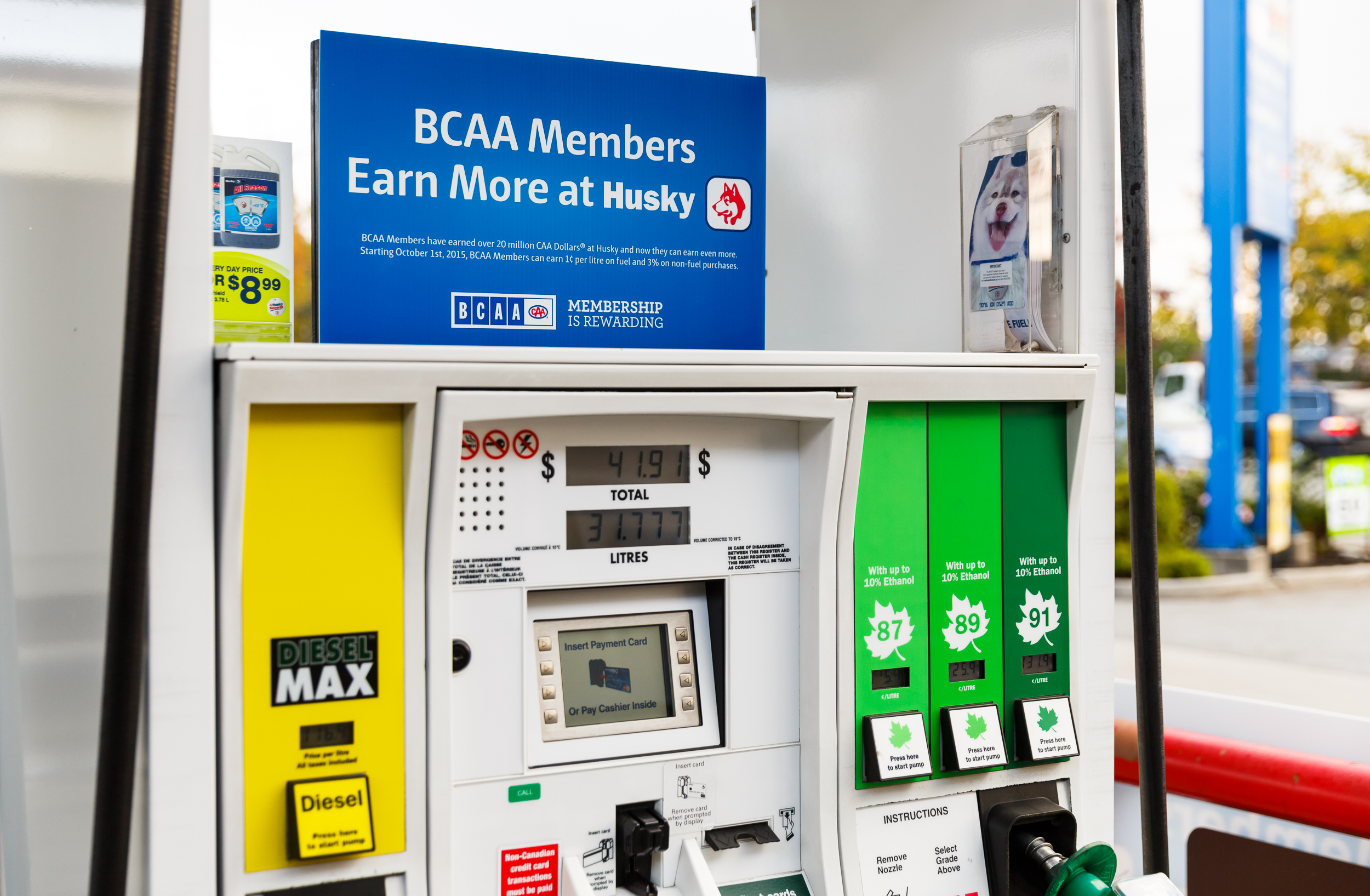 BCAA-Member-Rewards-image16.jpg