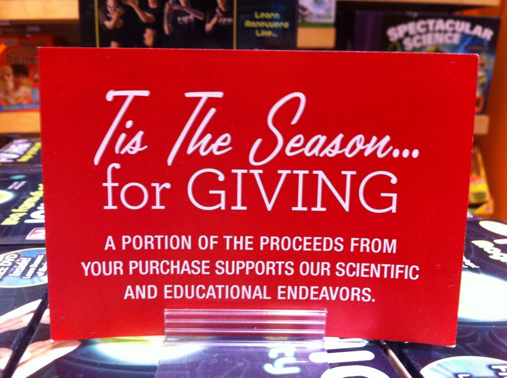 charitable giving transparency