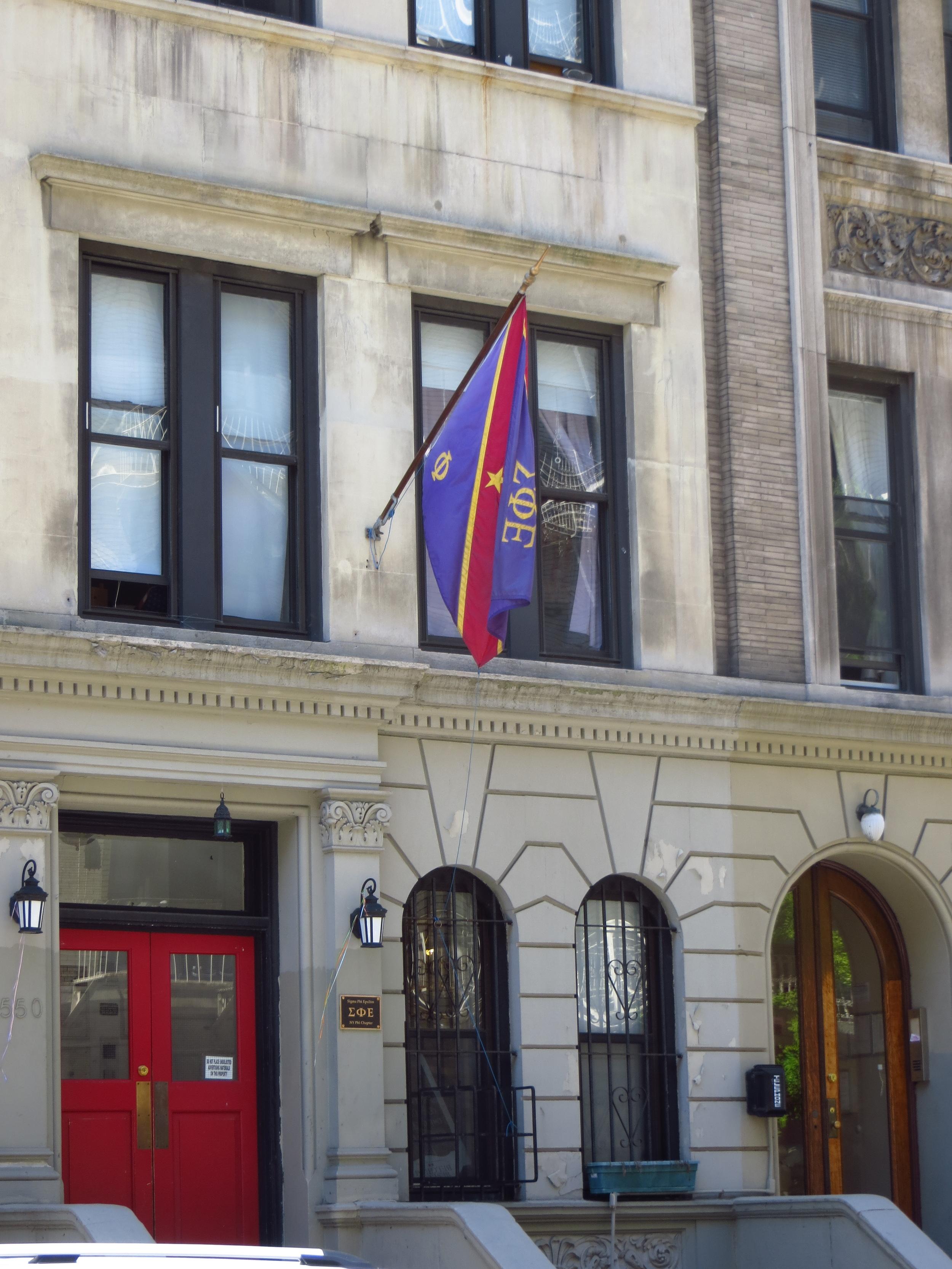 Columbia frat house #1
