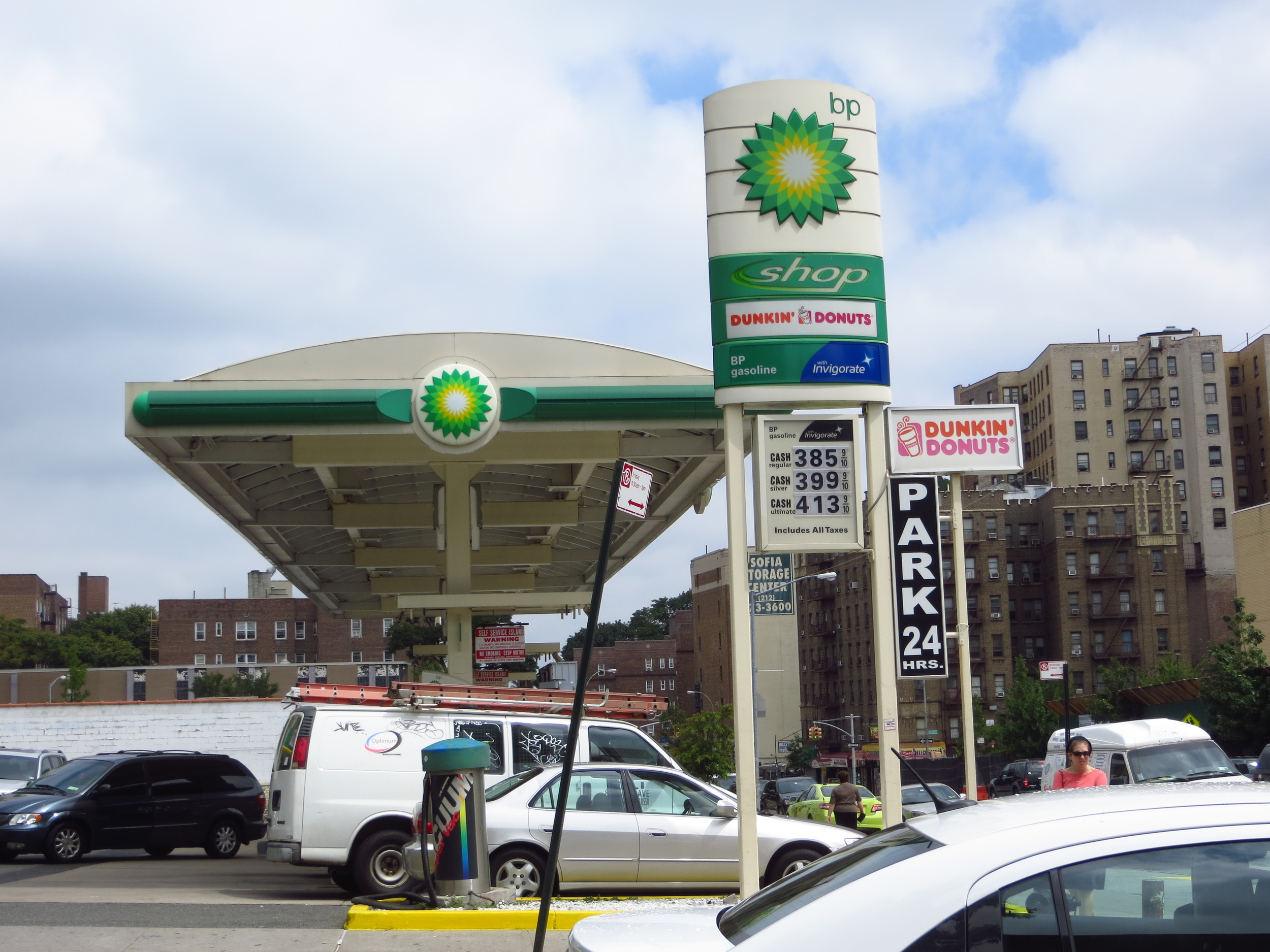"""I threw this one in so that one day someone can say, """"Wow! I can't believe gas used to only cost $3.85."""""""