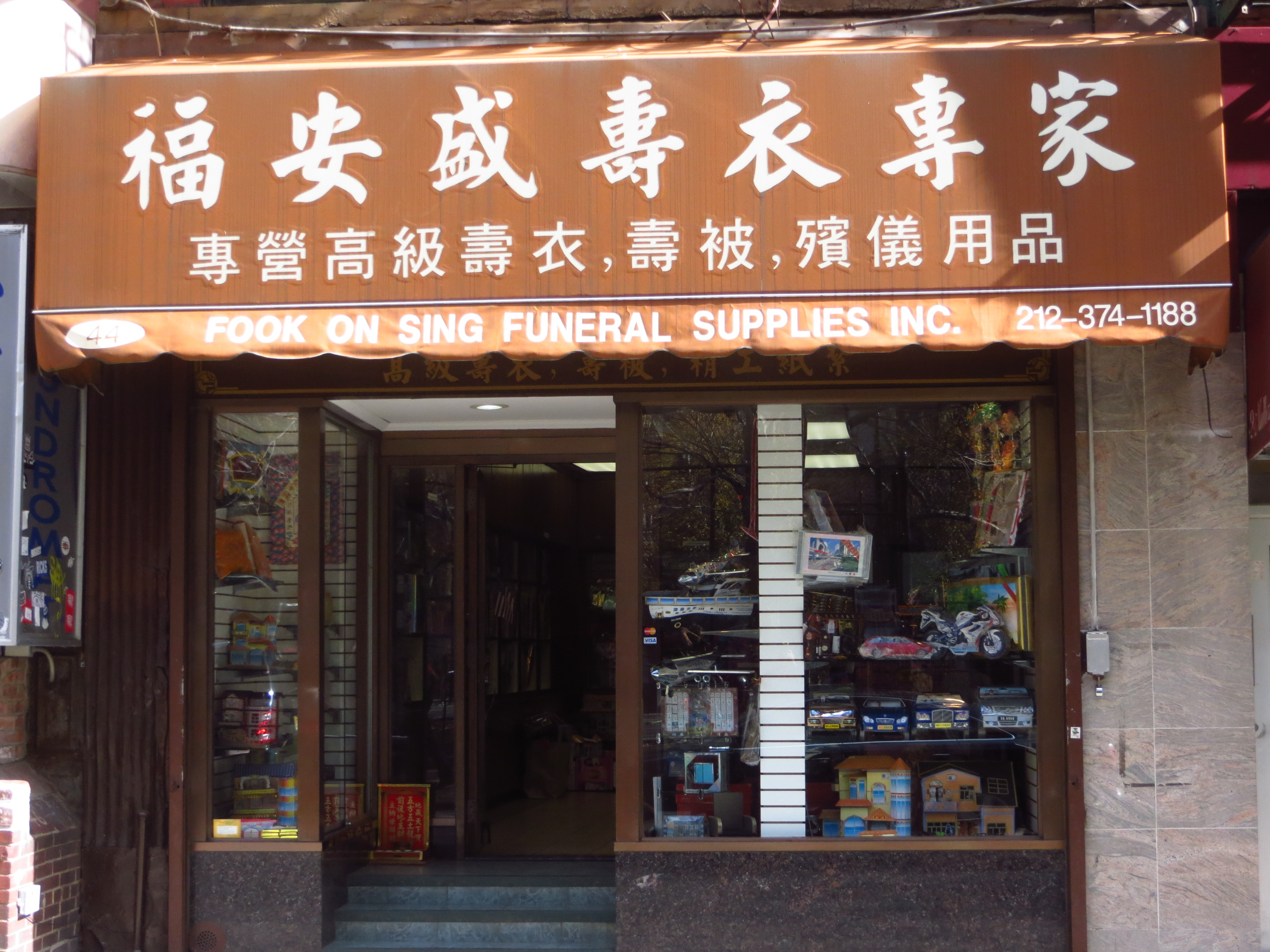 Funeral Supply Store
