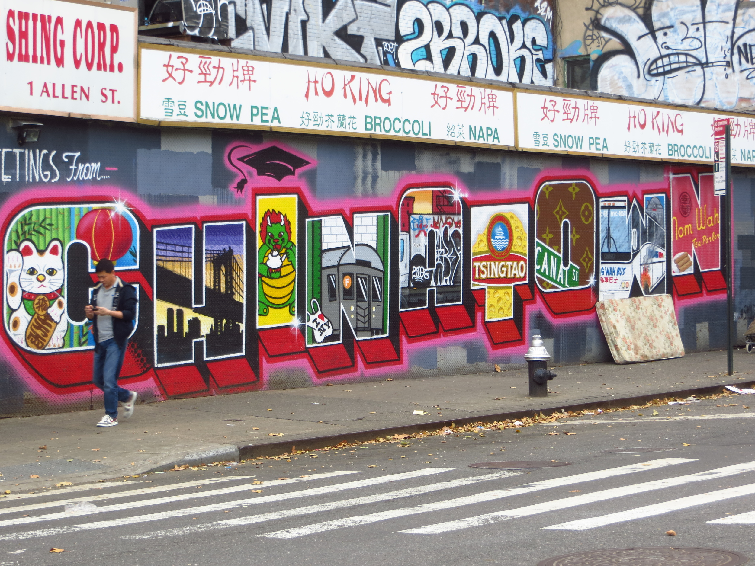 "Chinatown mural (the ""O"" hides a secretly hilarious inside joke)"