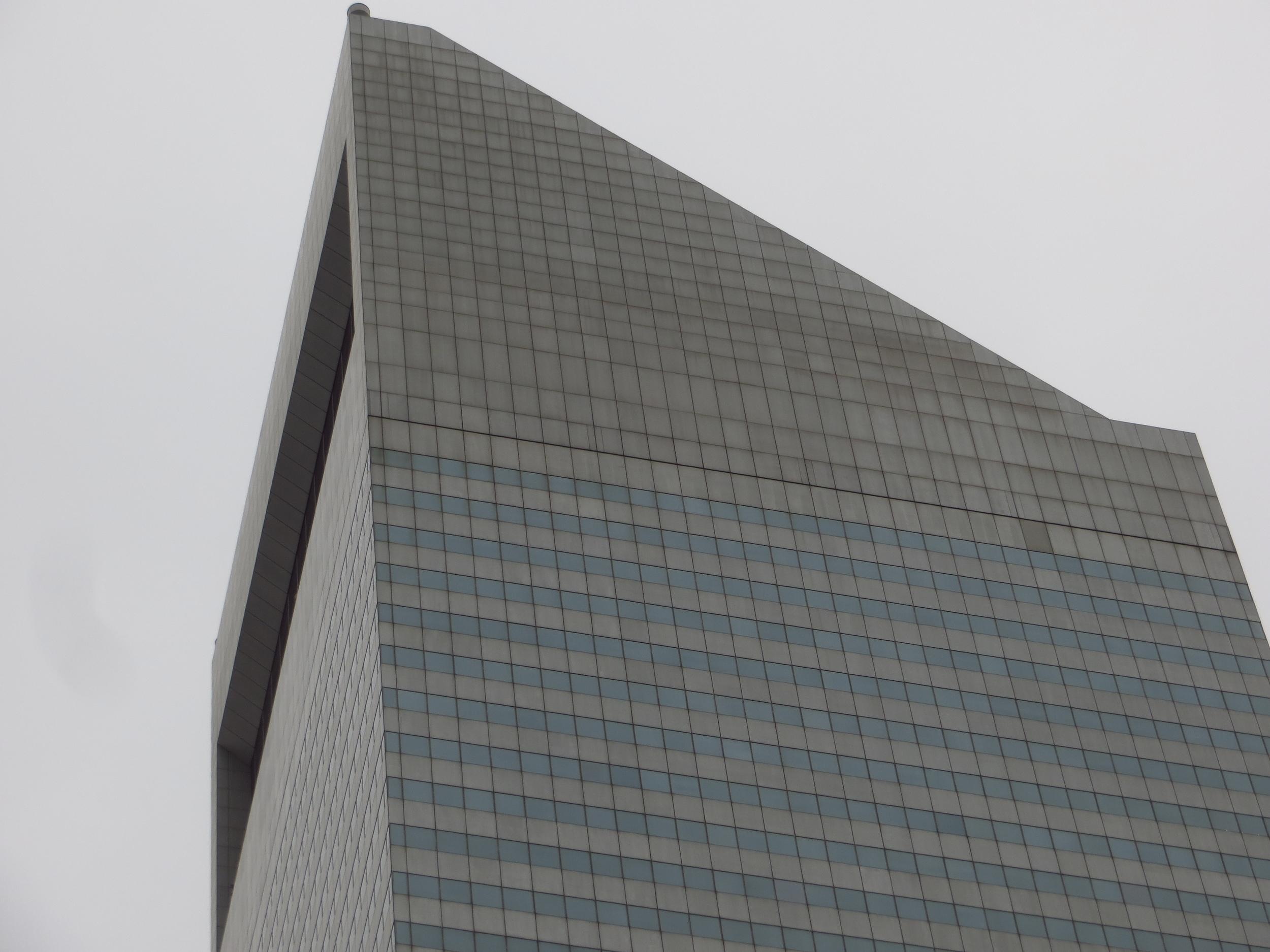 Top of Citigroup Center
