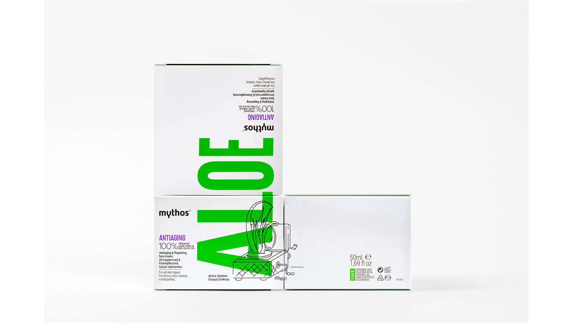 Aloe-Packaging_05.jpg
