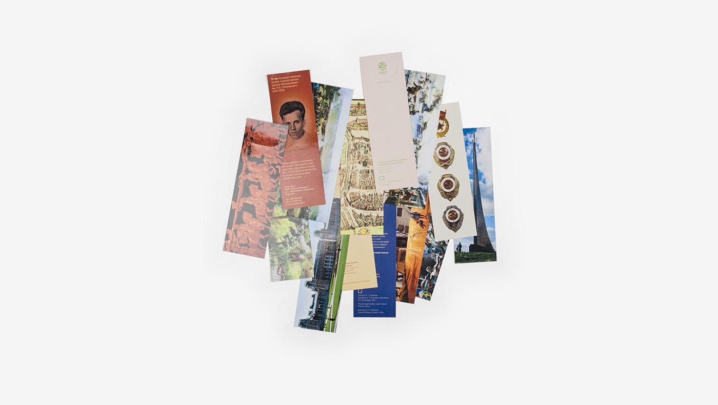 justbenice_familytrip_bookmark.jpg