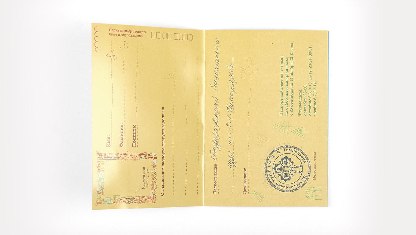 justbenice_familytrip_passport_2.jpg