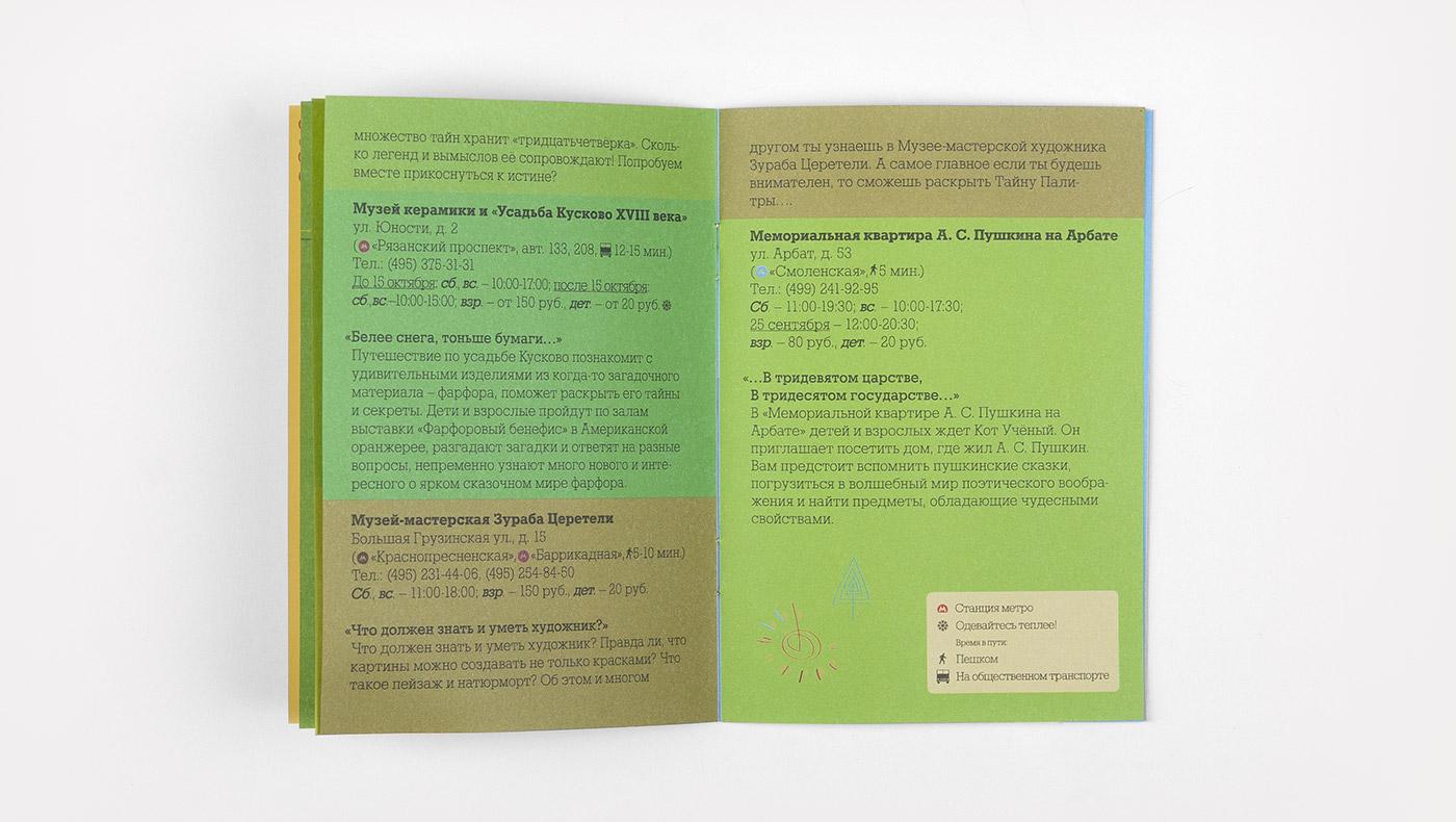 justbenice_familytrip_passport_5.jpg