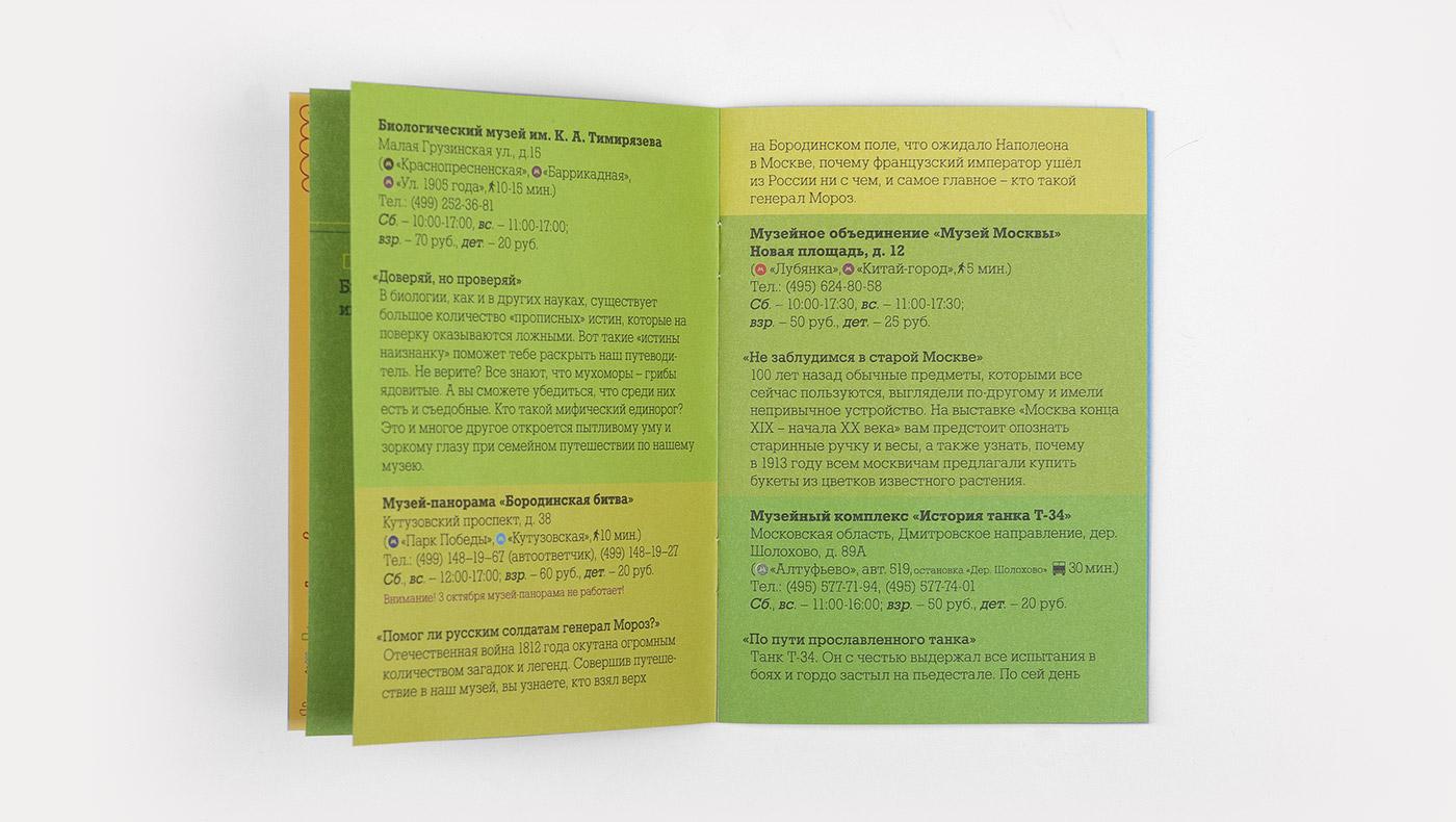 justbenice_familytrip_passport_4.jpg