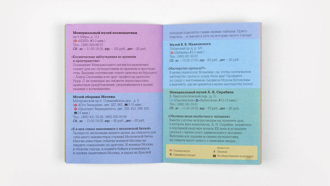 justbenice_familytrip_passport_8.jpg