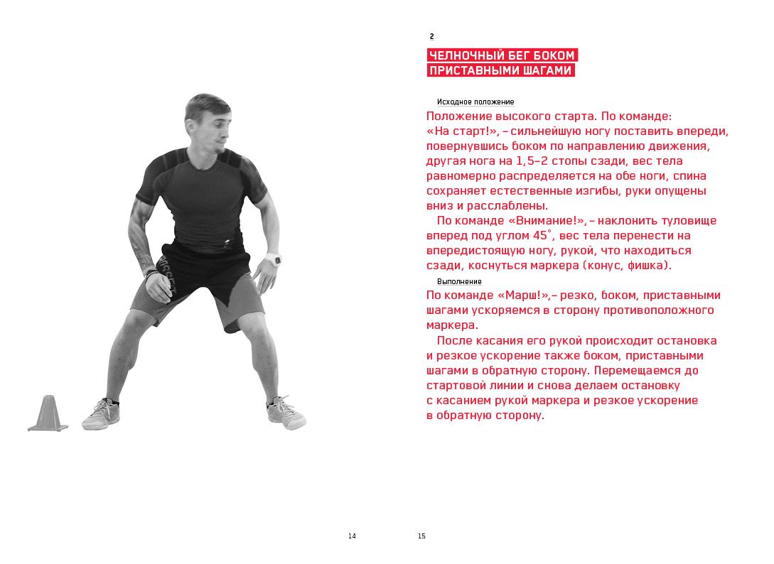 justbenice_60sec_booklet_08.jpg