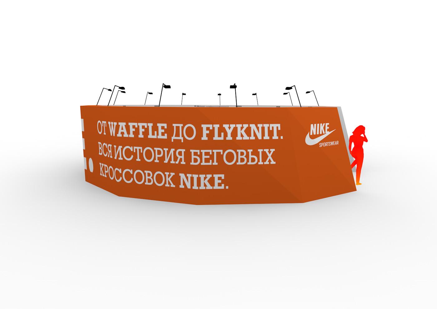 NikeTimeline_portfolio_1400x790_11.jpg