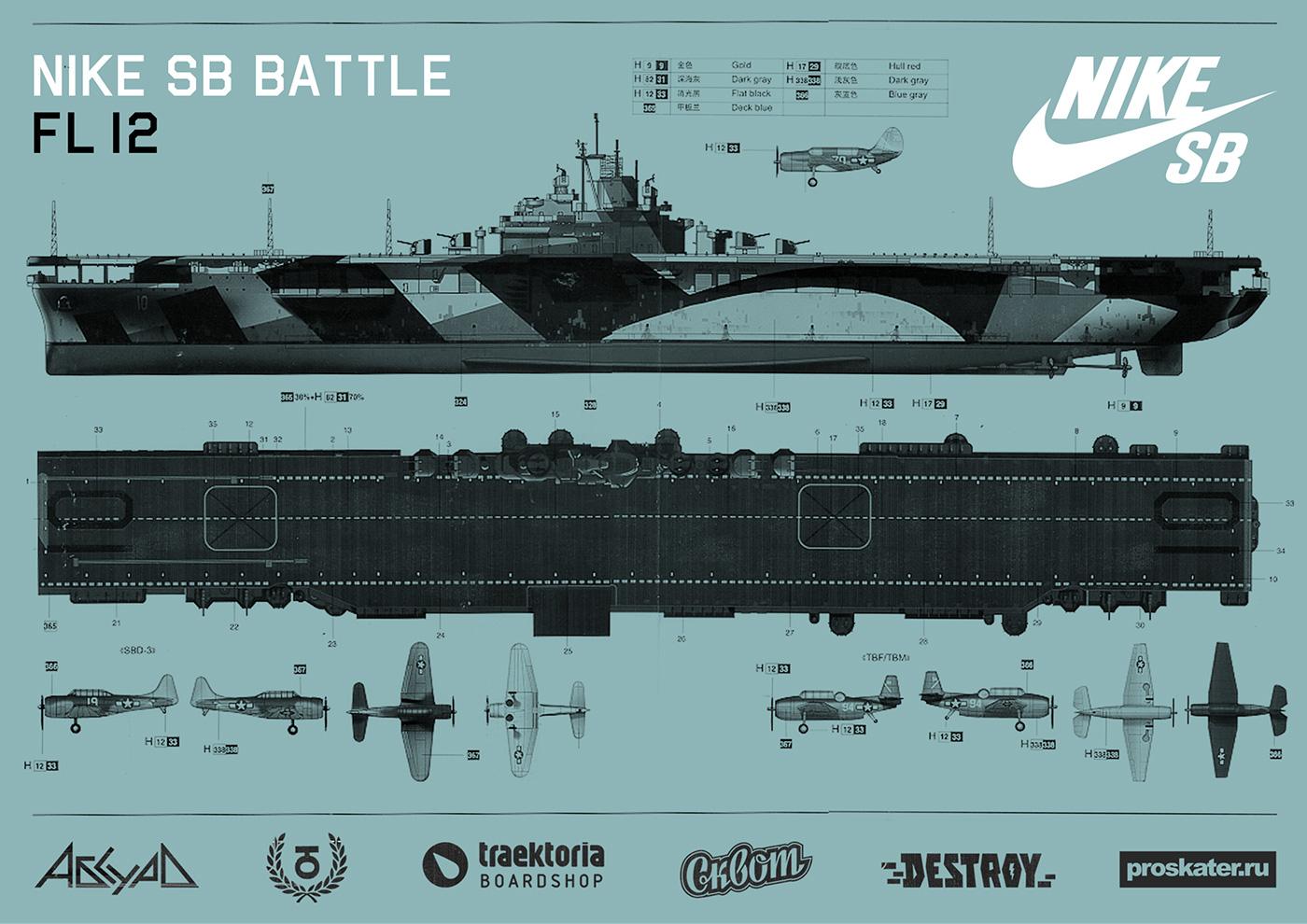 NikeSBbattle_portfolio_1400x790_09.jpg