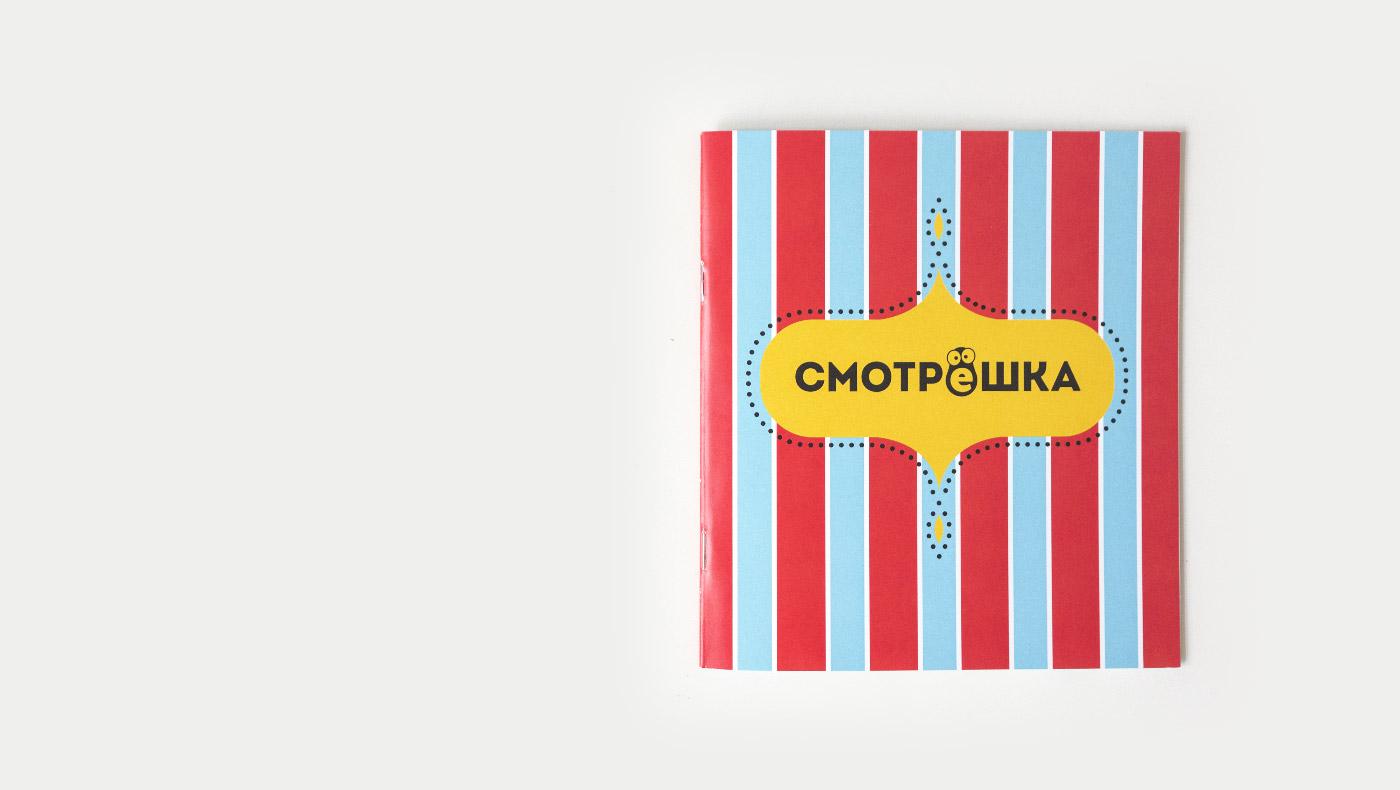 justbenice_smotreshka_sb1.jpg