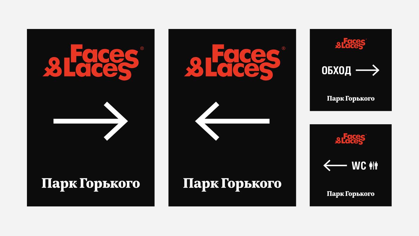 Faces&Laces2013_portfolio_1400x790_Slide17.jpg