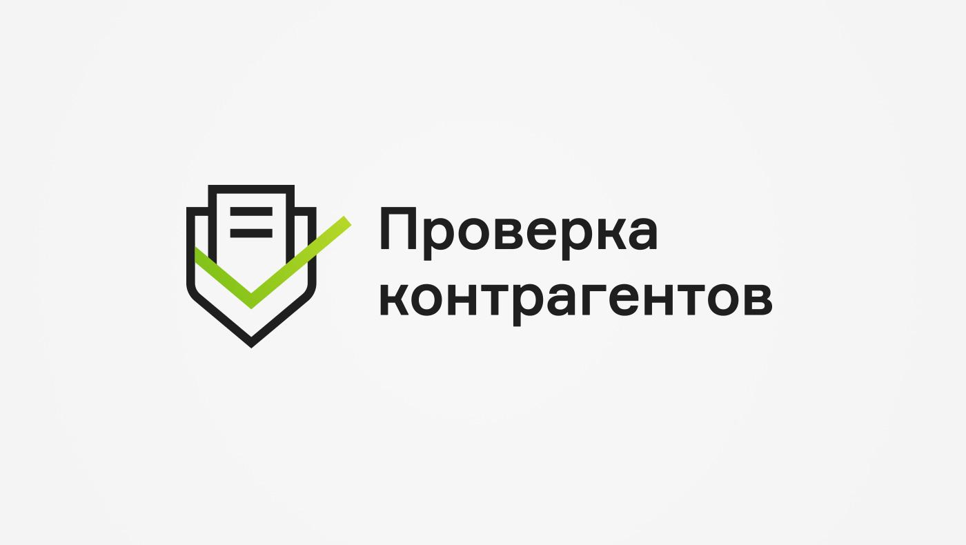 JustBeNice_ProverkaKontragentov_portfolio_1400x790_01.jpg