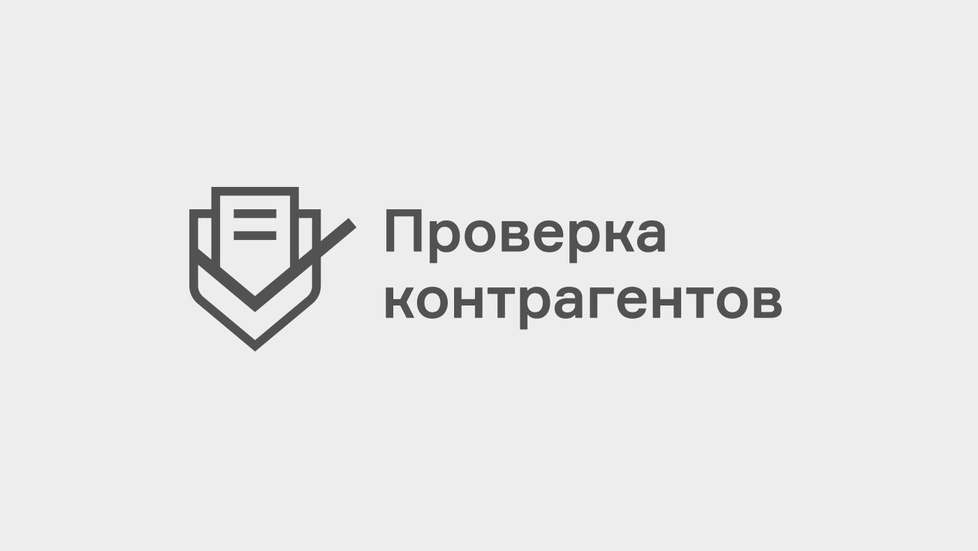 JustBeNice_ProverkaKontragentov_portfolio_1400x790_02.jpg