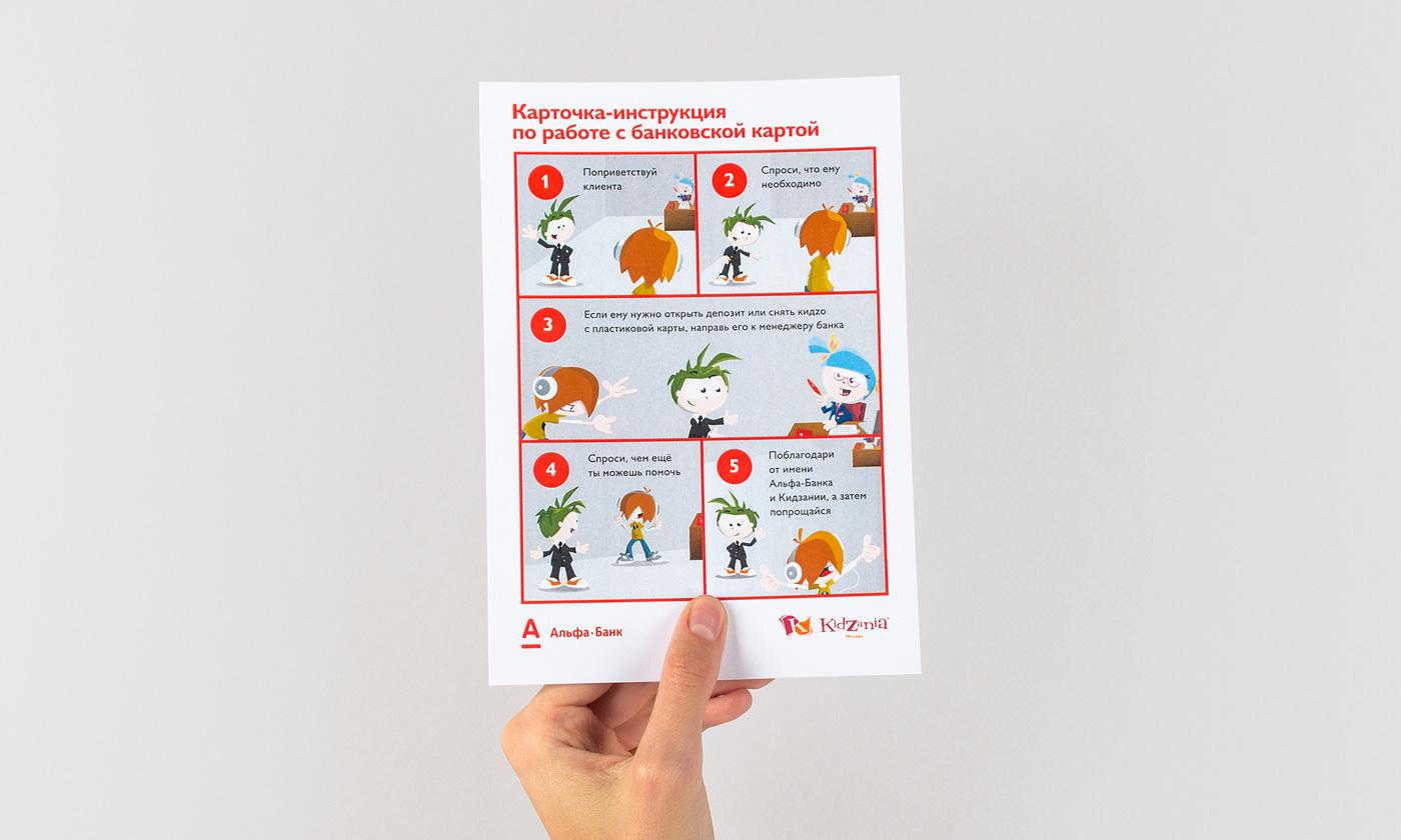 Инструкция для людей с нарушением слуха