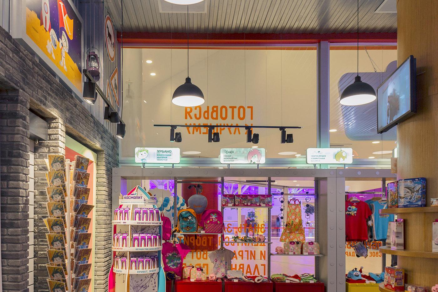 justbenice-kidzania-store-3.jpg