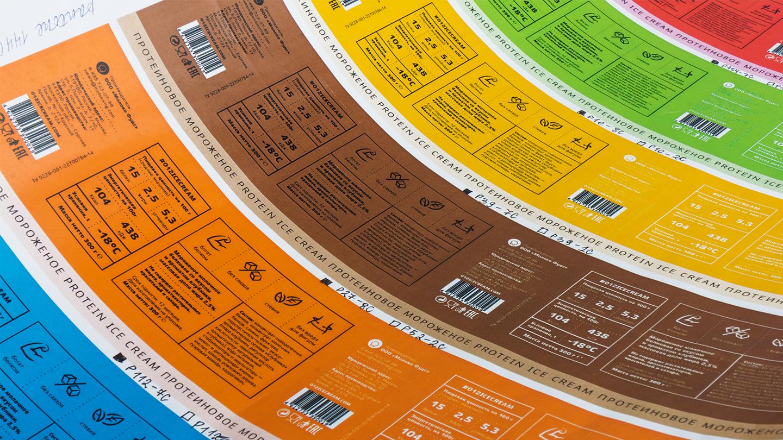 Цветопроба, чтобы определиться с цветом текстовой информации