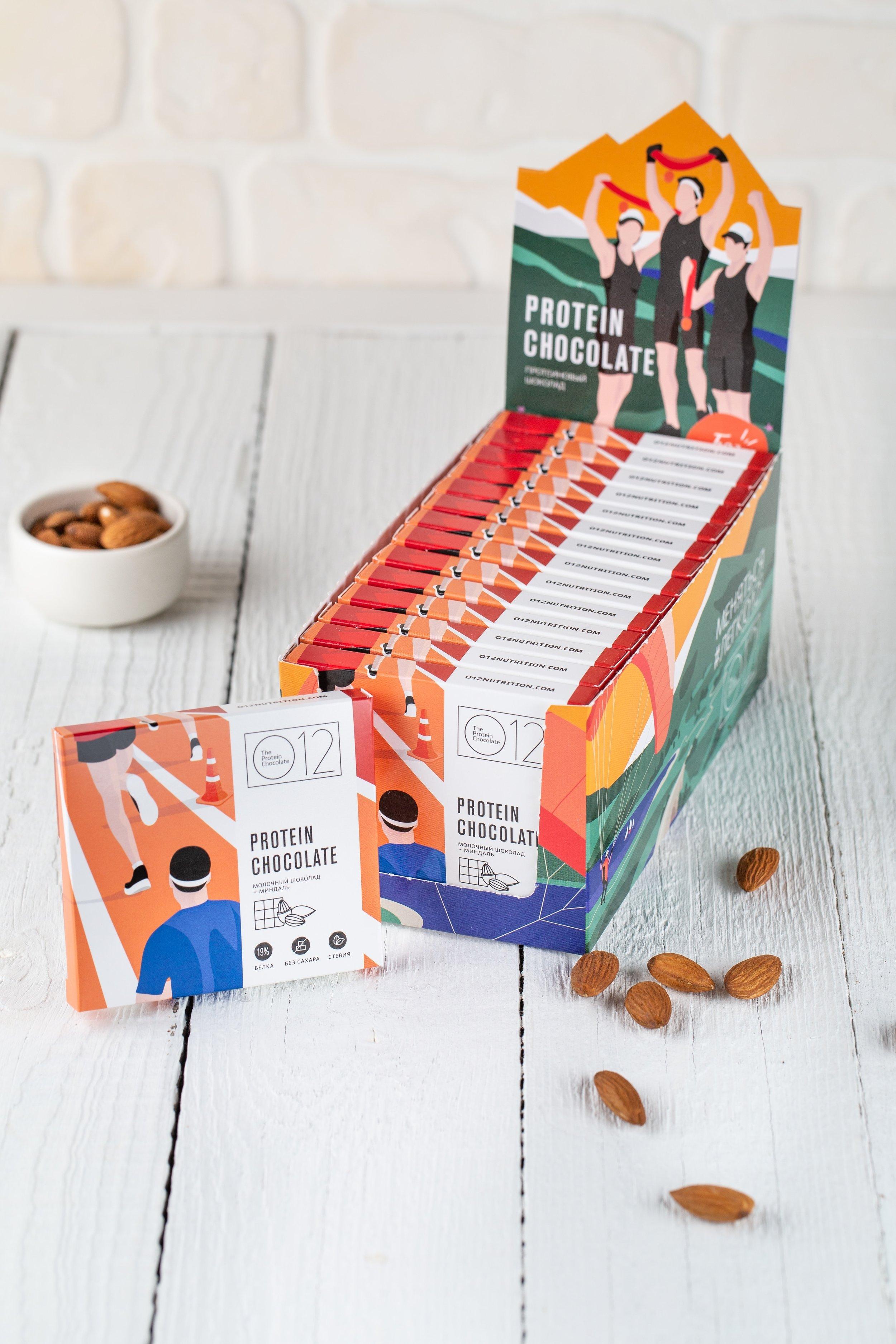 justbenice-o12chocolate-showbox-almond.jpg