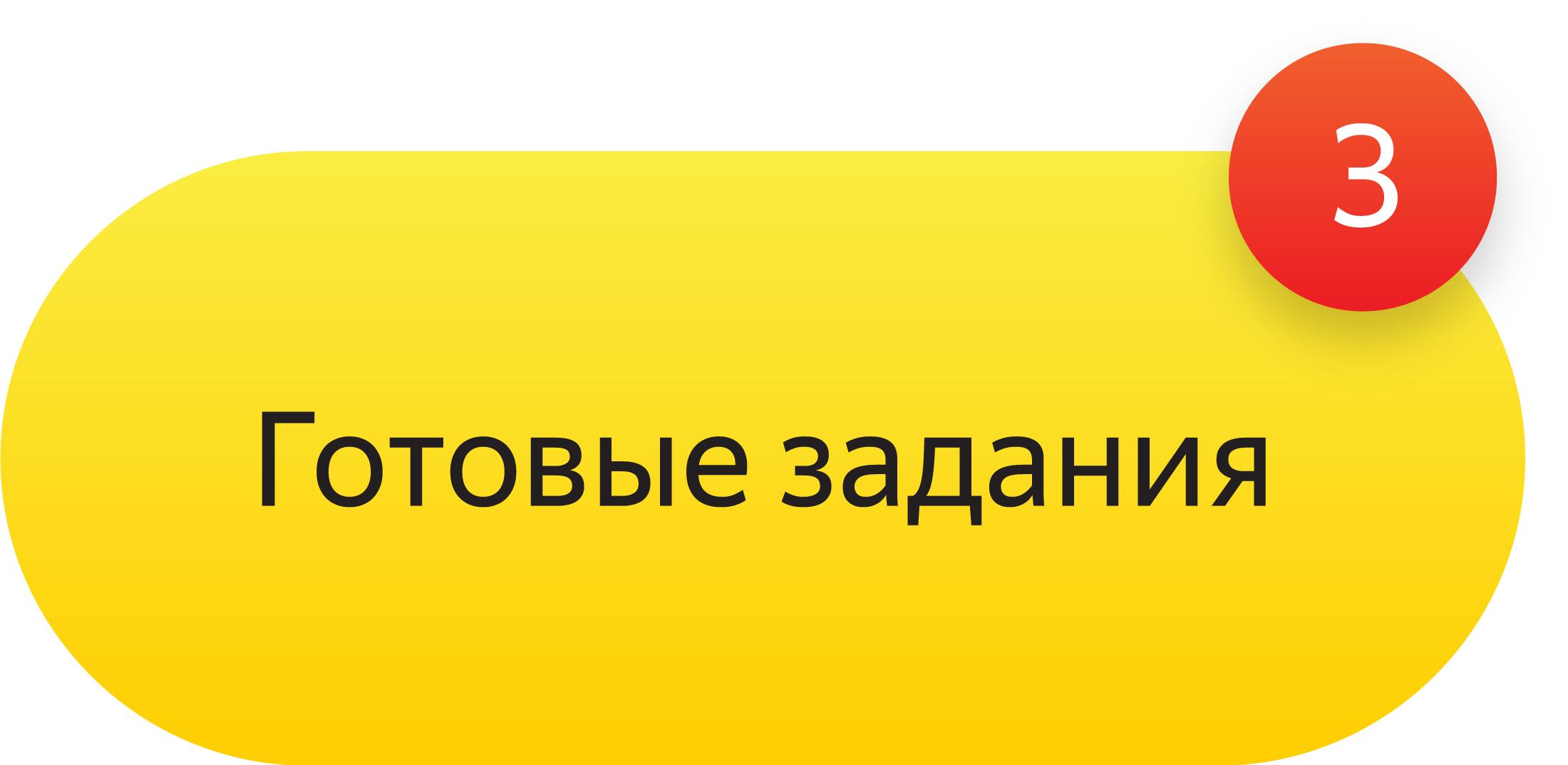 justbenice-yac-4.jpg