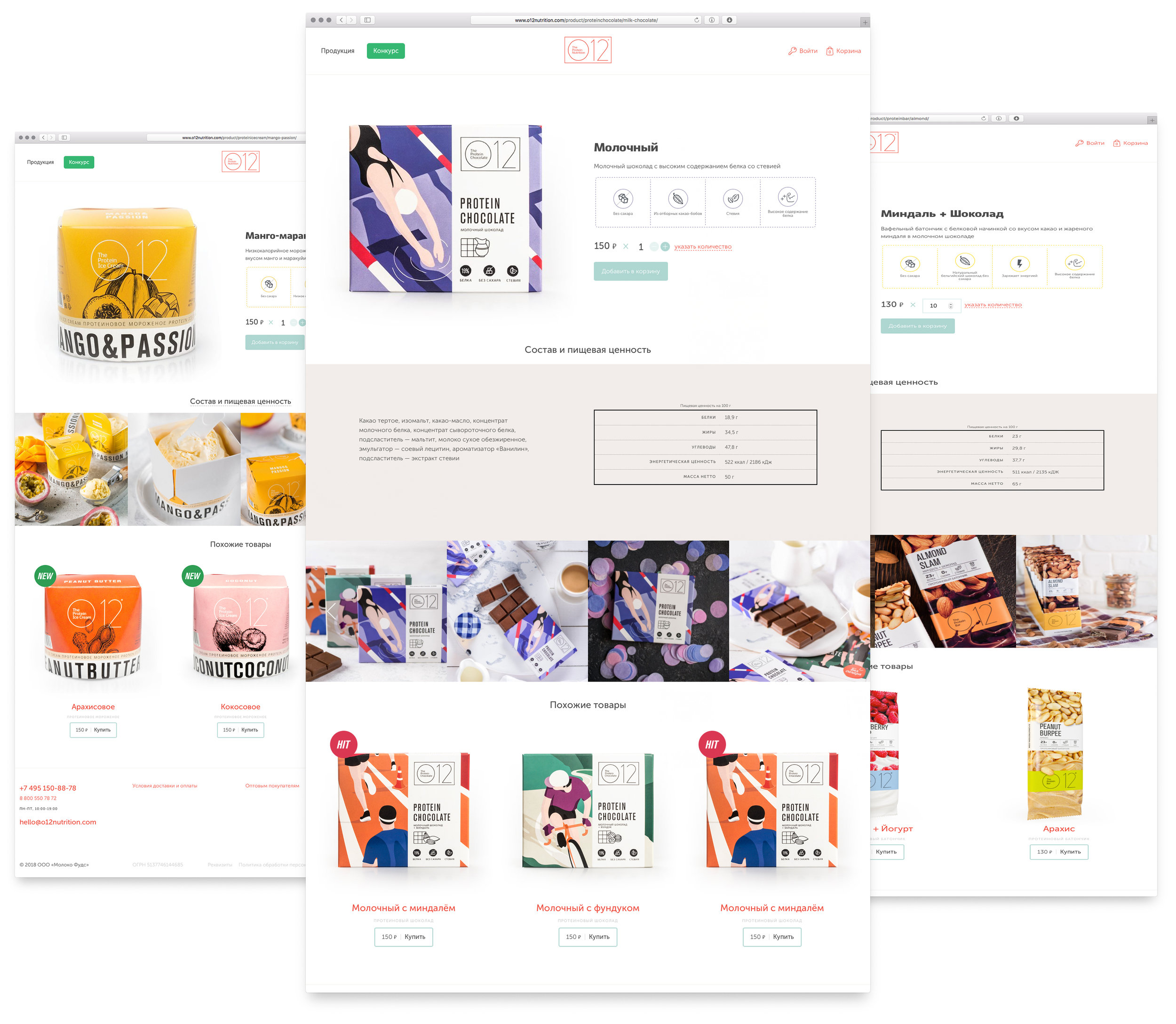 product-pages.jpg
