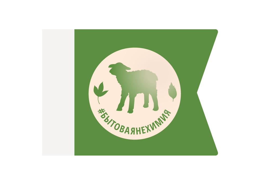 justbenice-BioMio_sticker-1.jpg