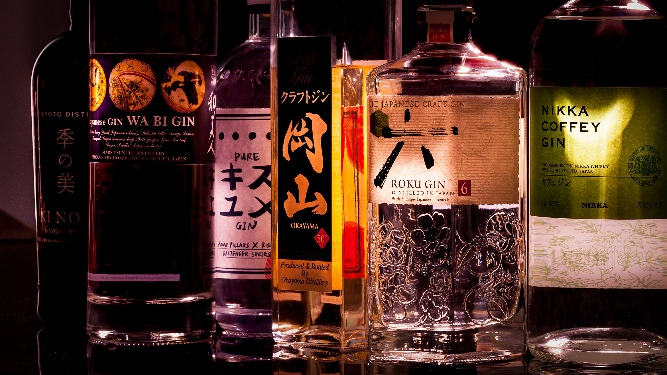 Article-Best-Japanese-Gin-Nikka-Coffey-Roku-Pure.jpg