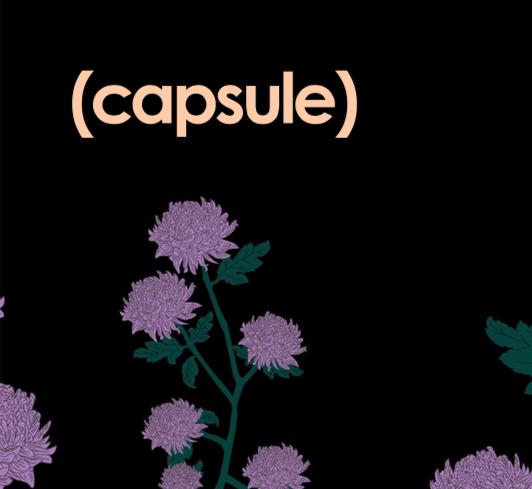 capsule2018