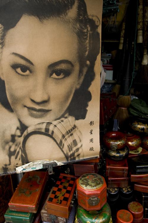 Bazar Shanghai