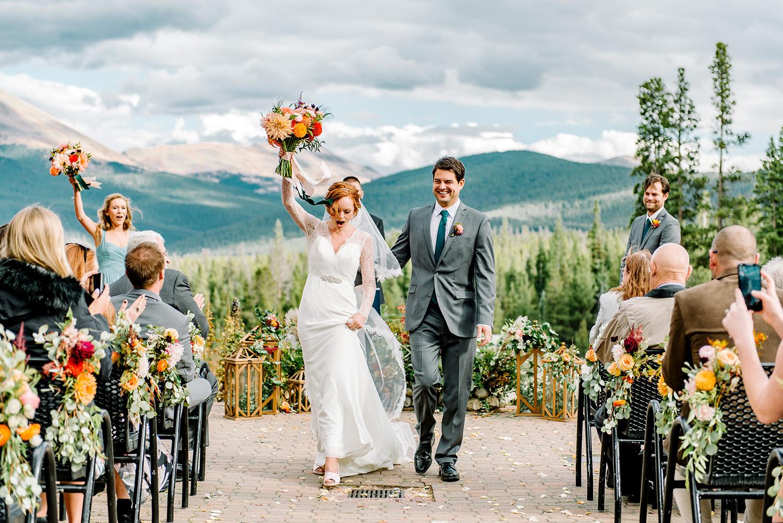 Breckenridge-Ten-Mile-Station-Mountain-Wedding-23.jpg