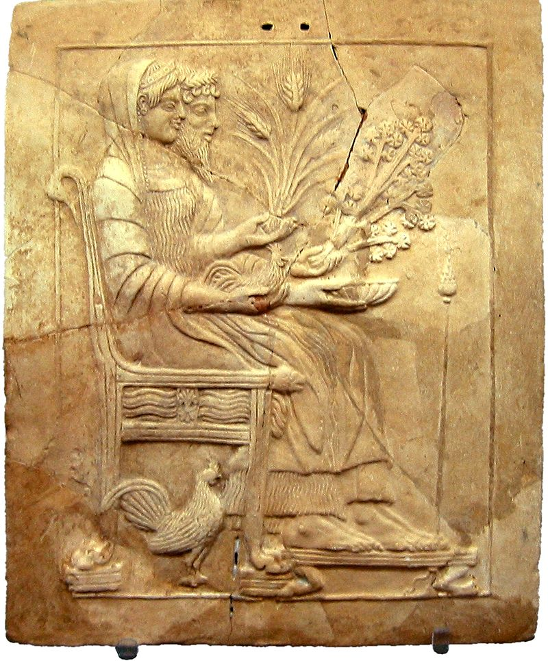A relief   of    Persephone    and    Hades    (Proserpina and Pluto) on the throne, found in what is now the Calabria region of Italy.