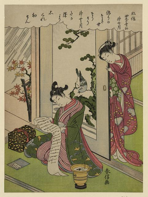 A wakashū (seated) and his female companion in autumn.  Suzuki Harunobu , polychrome woodblock print , circa 1770