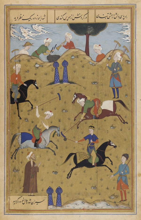 """An illustration from the poem """"Guy u Chawgan"""" (""""The Ball and the Polo-mallet""""), an illuminated manuscript in the collection of the Smithsonian's Freer Gallery of Art and Arthur M. Sackler Gallery, conveys the ancient Persian origins of polo as an exercise for the imperial cavalry."""