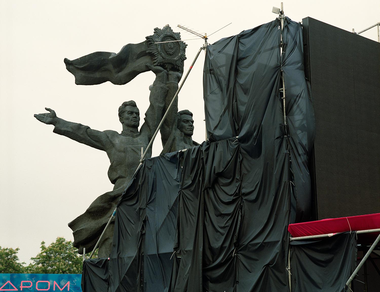 KIEV, UKRAINE 2009