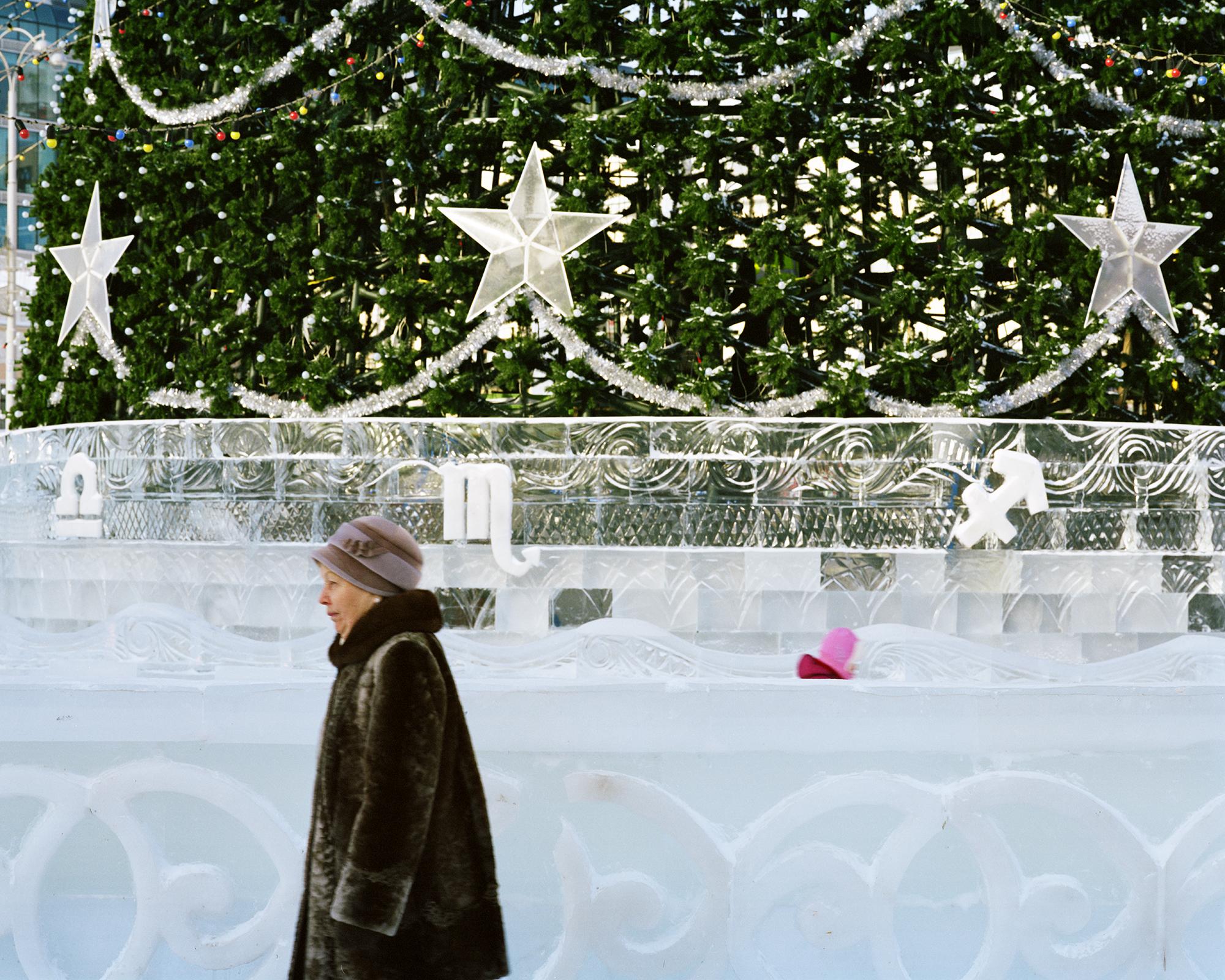 YEKATERINBURG, RUSSIA 2012