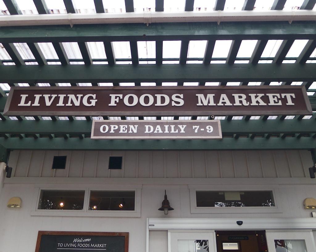 Living Foods Market, Poi'pu, Kauai